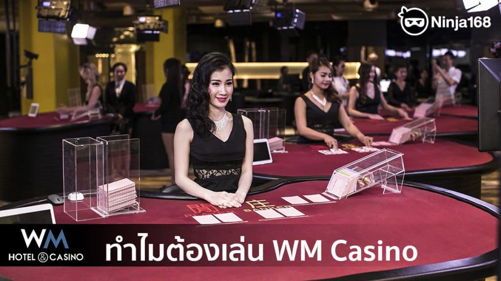 WM Casino Bet